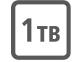 1TB of storage