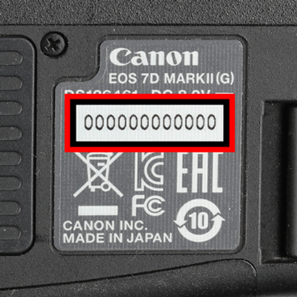 Where to find your serial number - Canon UK - Canon Europe