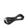 P-215II_USB-cable_t